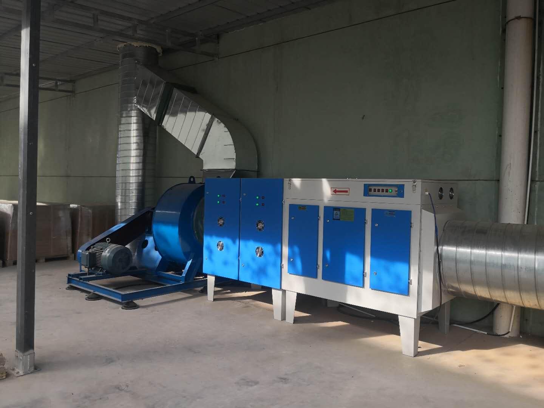 高陵区废气治理项目