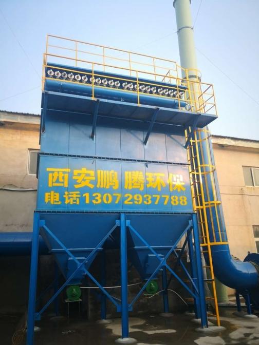 咸阳复合肥除尘项目